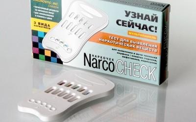 Домашнее тестирование на наркотики - Алко-Помощь