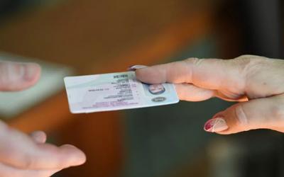 Предоставлении водительских прав - Алко-помощь