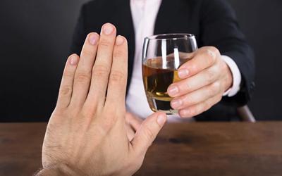 Болезненный ответ против алкоголя - Алко-помощь