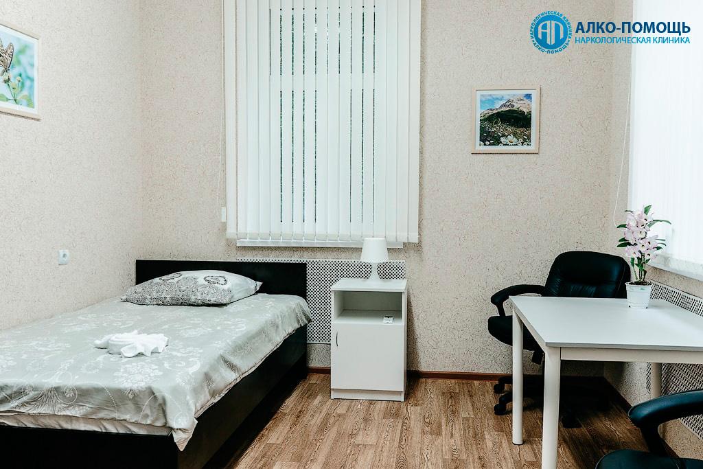 Клиника Алко-Помощь - фотография-3