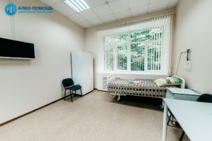Клиника Алко-Помощь - фотография-4