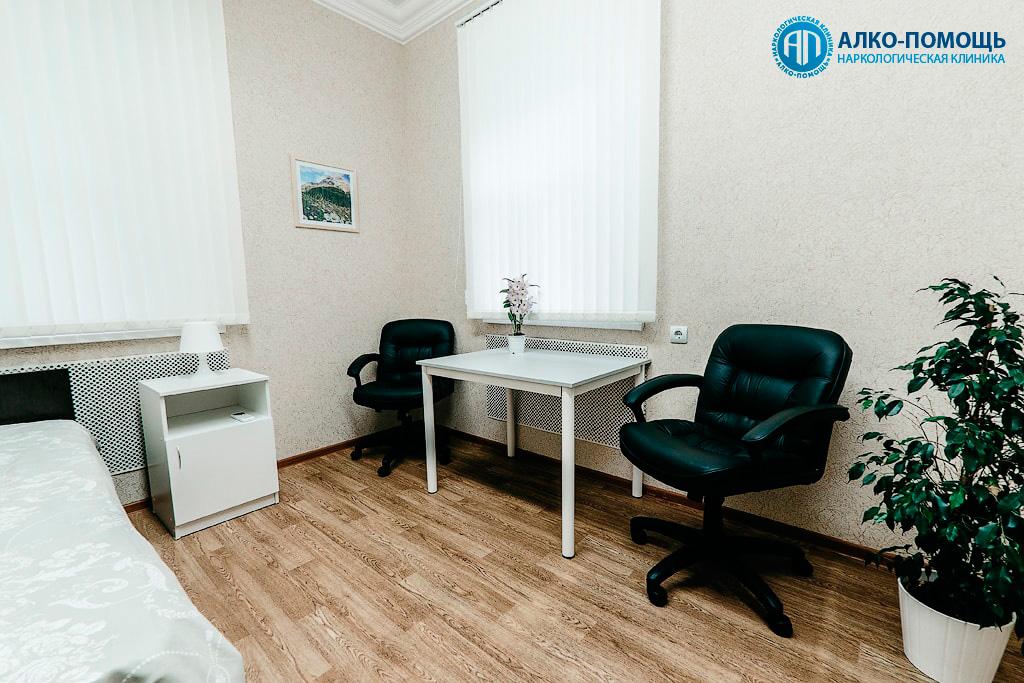 Клиника Алко-Помощь - фотография-7
