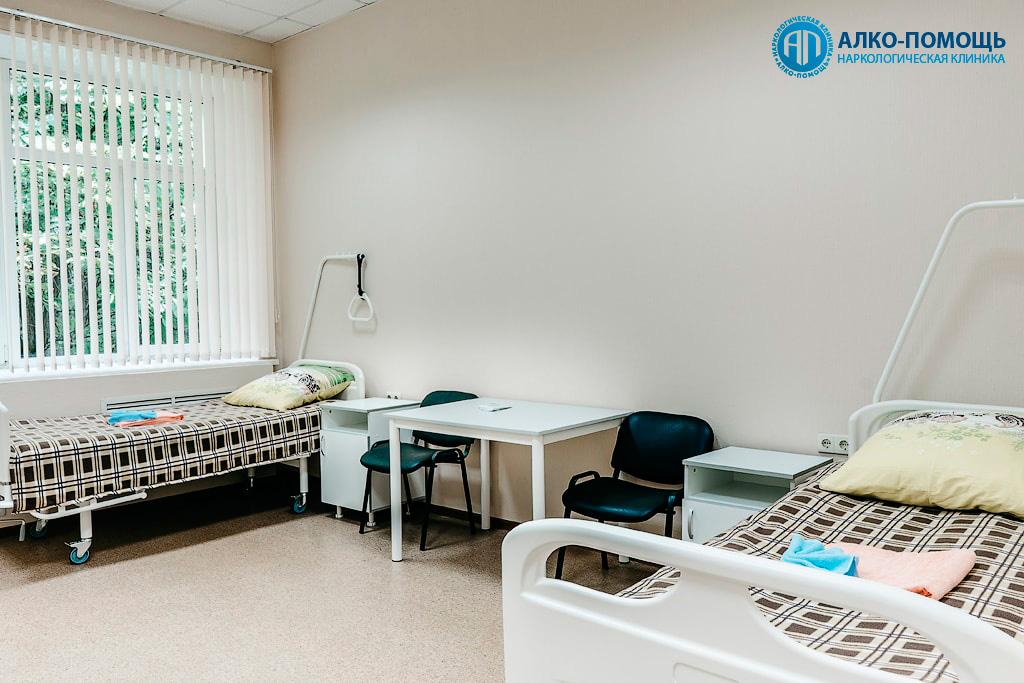 Клиника Алко-Помощь - фотография-8
