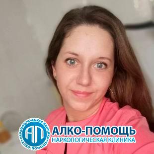 Врач Демченко - Клиника Алко-Помощь