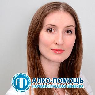 Врач Долматова - Клиника Алко-Помощь