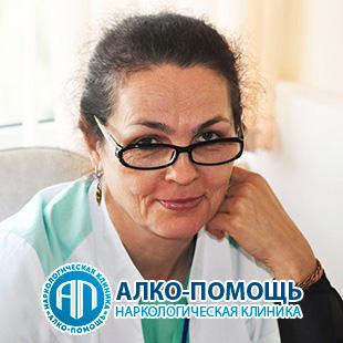 Врач Гринина - Клиника Алко-Помощь