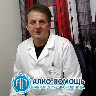 Врач Нечепуренко - Клиника Алко-Помощь