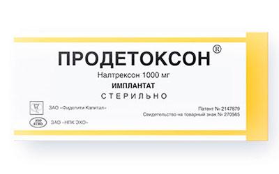 Продетоксон - Алко-помощь
