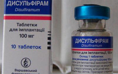 Лекарственные препараты содержат дисульфирам - Алко-помощь