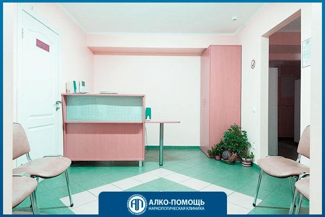 Клиника Алко-помощь - фото 1