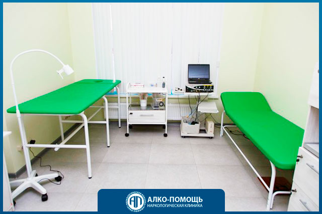 Клиника Алко-помощь - фото 7
