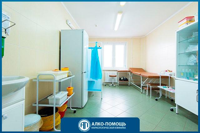 Клиника Алко-помощь - фото 8