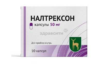 Препарат налтрексон - Алко-помощь
