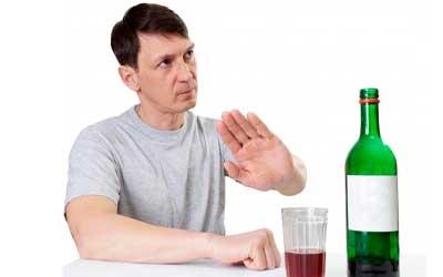 Желание закодироваться - Алко-помощь