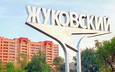 Вывод из запоя, кодирование с выездом в город Жуковский - Алко-помощь